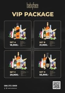 vip packages at babyface bangkok