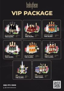 vip packages babyface superclub bangkok