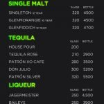 insanity nightclub menu