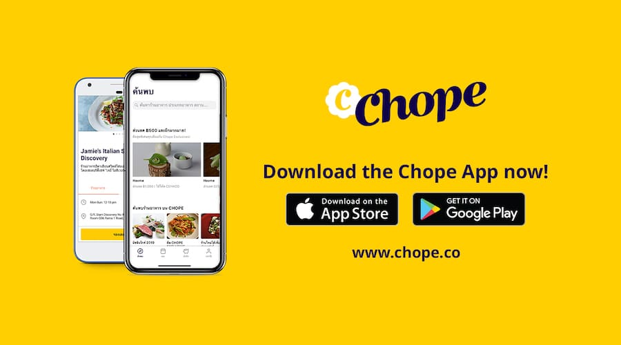 Chope App download