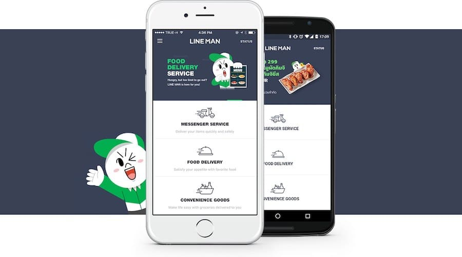 lineman food delivery service app