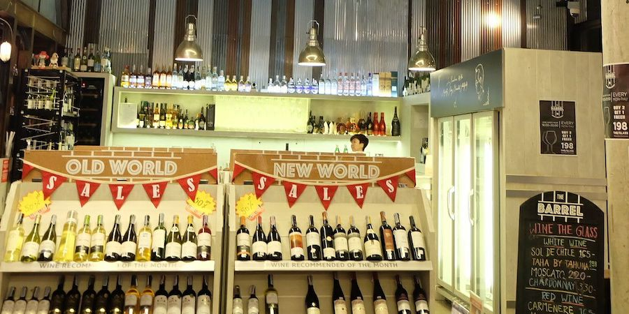 the barrel thonglor wine shop