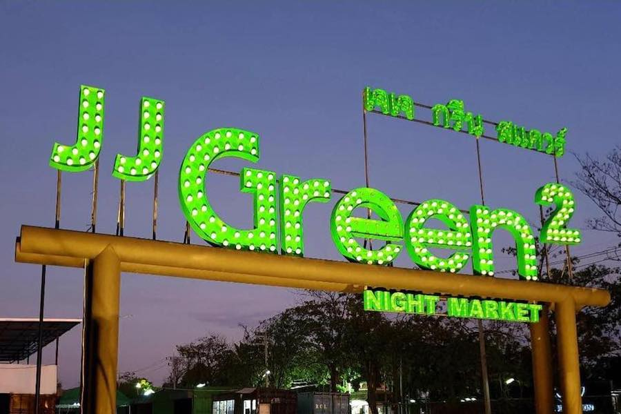 JJ Green 2 NIght Market sign in Bangkok