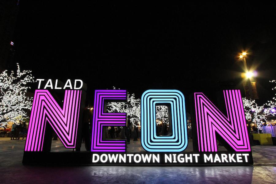 neon sign of talad neon in Bangkok